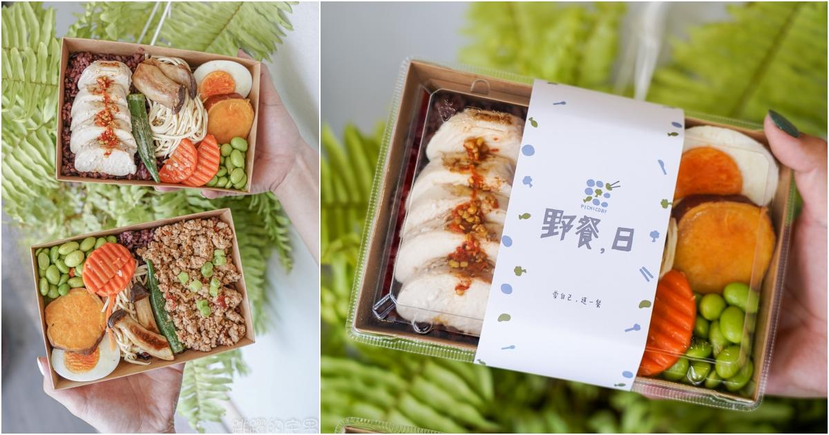 最新推播訊息:#花蓮美食