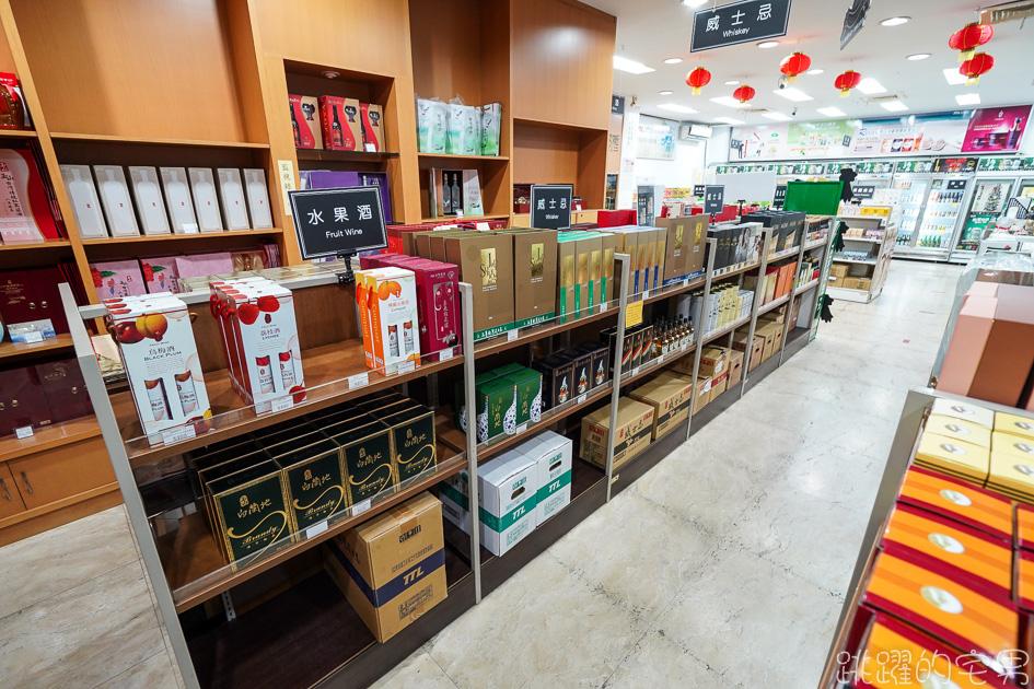 2020東京奧運拿金牌了啦!! 台灣啤酒金牌奧運應援罐  限時優惠再加碼 台酒門市活動商品全面9折 消費滿千送金牌