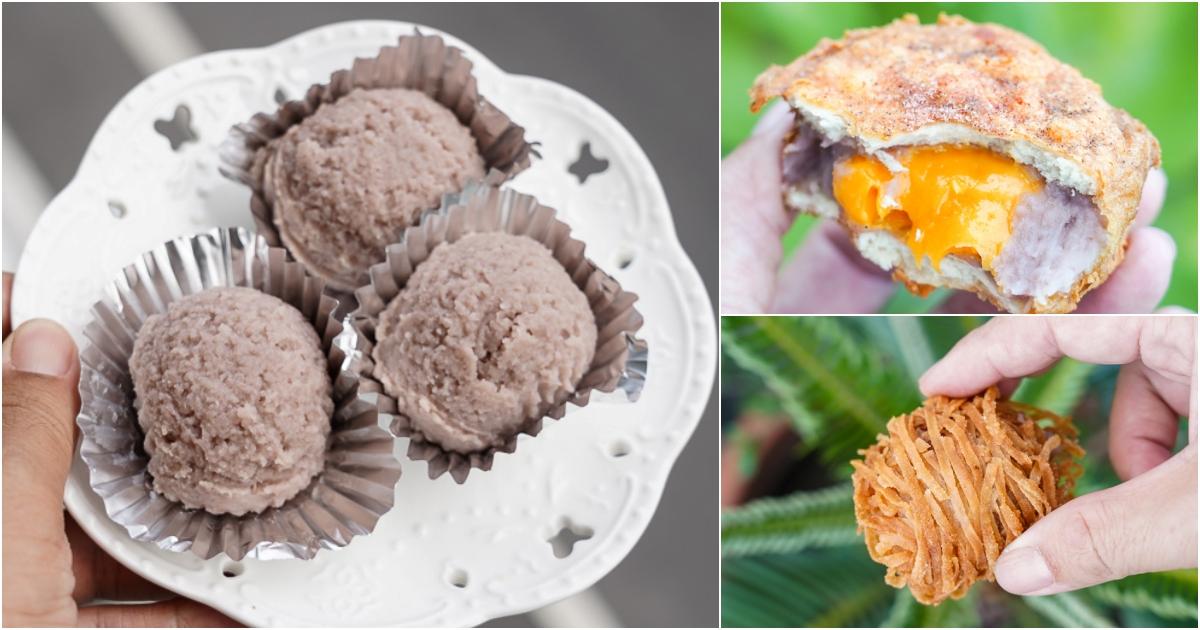 網站近期文章:[花蓮下午茶]我炸你吃芋頭餅花蓮店-芋頭控看過來 花蓮也有芋泥球可以吃 必點流沙芋頭餅 芋鳳球這組合超對味 花蓮小吃 花蓮美食