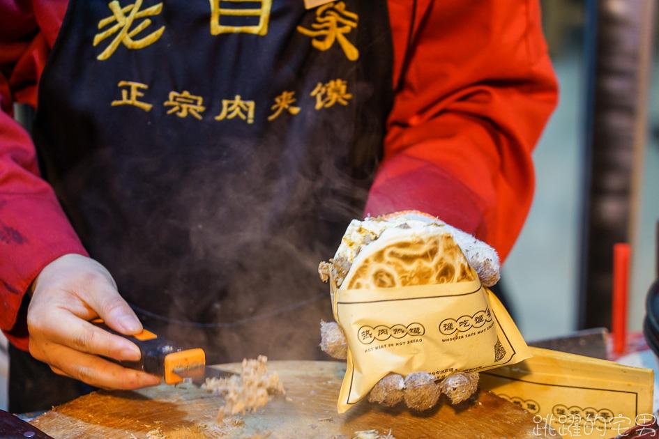 西藏5天4夜旅遊行程第一天-品嘗80年老店德發長餃子宴  來中國逛夜市吃美食 夜遊西安鼓樓 回民一條街  中國陝西西安景點 西安美食