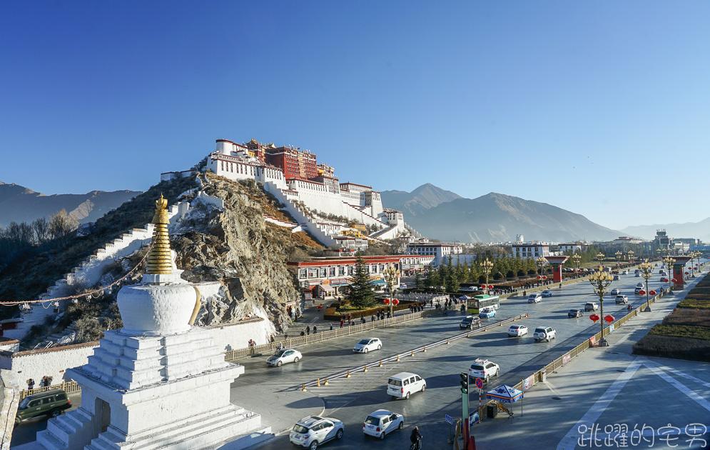 西藏旅遊行前規劃 居然連洗澡都要注意?! 去西藏前你不得不知道的5件事  什麼季節去最適合?  西藏可以自由行嗎? 高山症怎麼辦? @跳躍的宅男