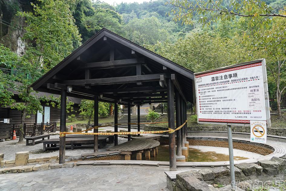 新竹旅遊這樣玩  張學良故居還有免費溫泉 品嘗原住民風味餐 山林中在三毛夢屋喝咖啡下午茶 五峰鄉段木香菇有夠厲害 居然是柴燒@跳躍的宅男