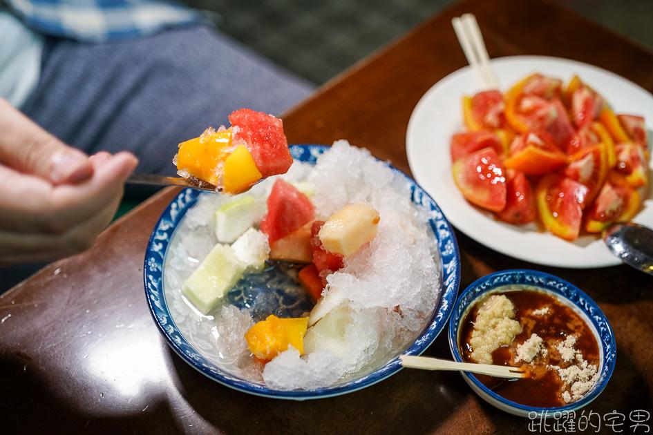 開到凌晨1點的台北傳統冰果室  提供數十種新鮮果汁,居然還吃得到薑汁蕃茄  切盤水果冰就是舒爽   第一次喝香瓜汁真奇妙@跳躍的宅男