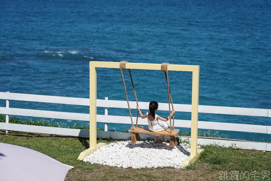 IG網美們可以出發了! 花蓮最新海景咖啡廳  眼前整面太平洋海景,療癒看海放空  裝置藝術超好拍 生意超好務必訂位@跳躍的宅男