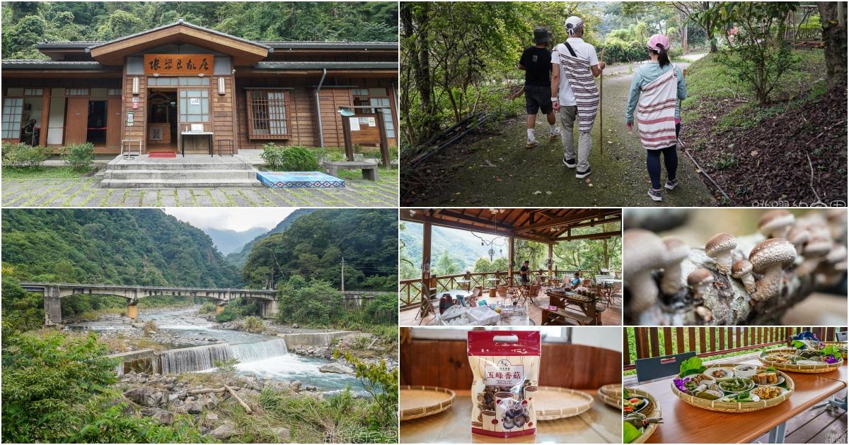 最新推播訊息:#新竹旅遊 #張學良故居