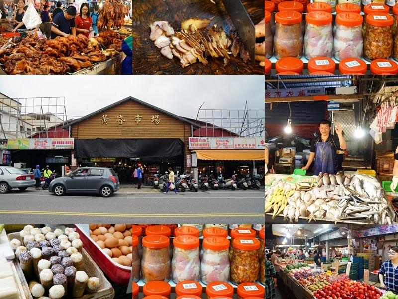 今日熱門文章:[花蓮吉安]黃昏市場-在地人不可或缺的市場 原住民野菜專區 阿男現烤鹹豬肉我超愛