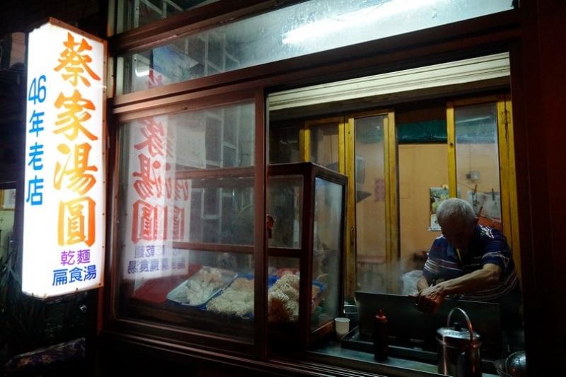 [花蓮市]蔡家湯圓-50年老店 吃著客家鹹湯圓 想著元宵節湯圓 從不愛到主動會吃,口味這東西真的是環境所造成的 @跳躍的宅男