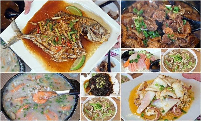 [花蓮豐濱]新社噶瑪蘭海鮮-海產超新鮮又好吃,牛肉更是讓我眼睛一亮啊! @跳躍的宅男