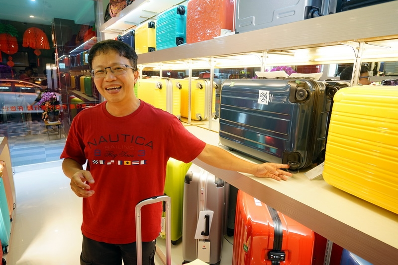 [花蓮行李箱]仟旅旅行趣-如何選購適合自己的行李箱,挑選有訣竅,只要把握三大要點 一次就能買到好用行李箱 花蓮行李箱哪裡買 @跳躍的宅男