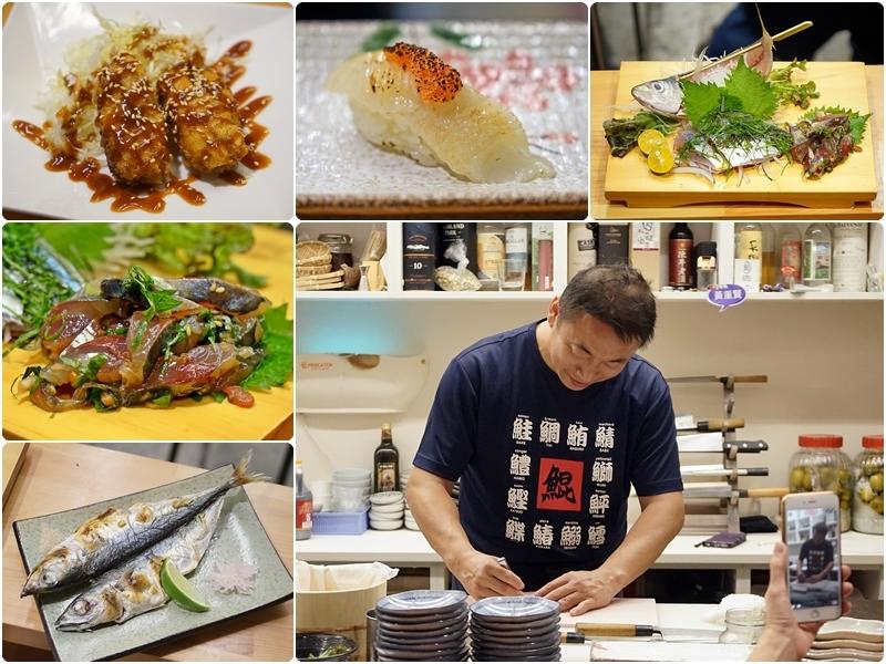 今日熱門文章:[台北捷運市政府站]鯤壽司日本料理- 瞭解食材的料理手法 讓食物更加美味  讓我吃得不禁嘴角上揚  而且價格又實在 這家非常推薦啊