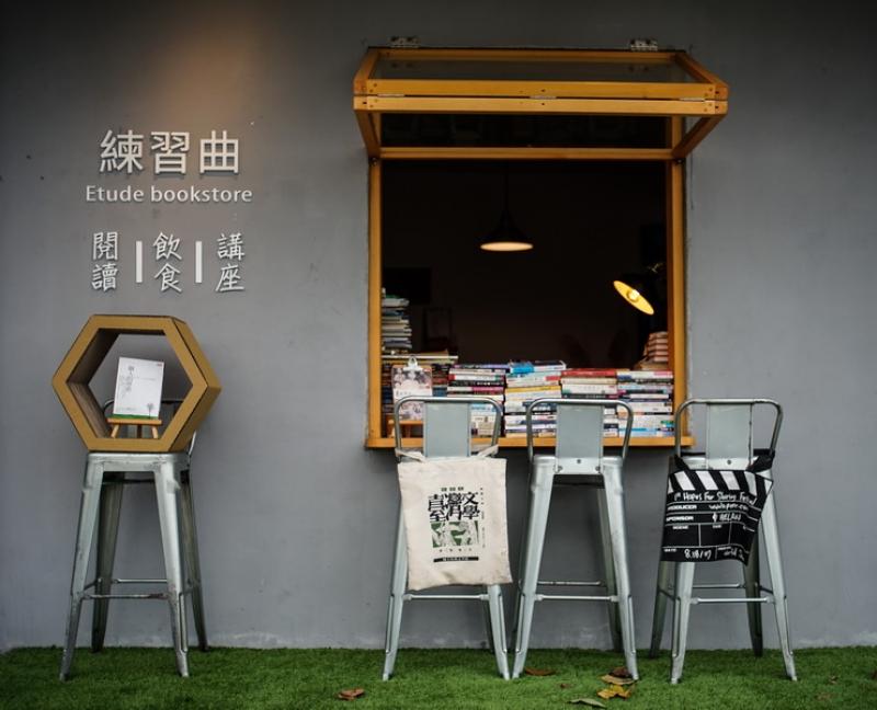 [花蓮咖啡廳] 練習曲書店- 一間不賣書的書店,一個給孩子勇氣挑戰未來的棒球教練 @跳躍的宅男