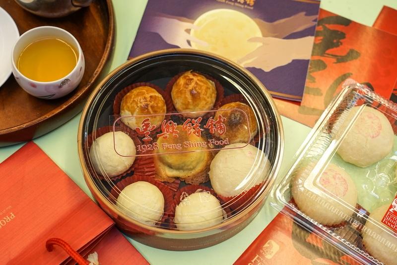 [花蓮美食]豐興餅舖-脆皮奶蓋蛋黃酥現烤上市 熱騰騰美味大加分 季節限定美食 只有現在有喔! @跳躍的宅男