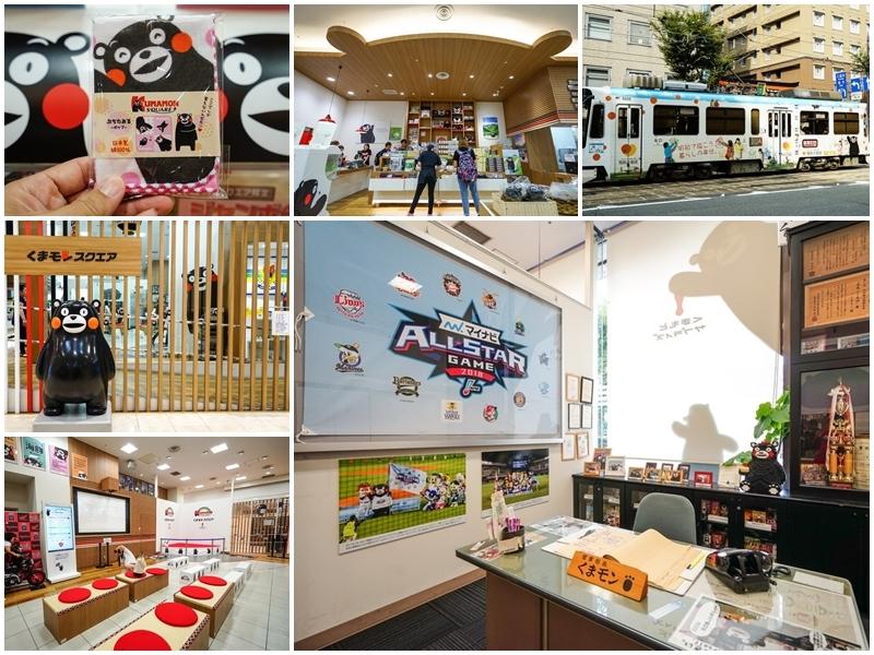 [日本-九州-熊本景點]熊本熊部長辦公室-熊本最紅吉祥物KUMAMON 酷MA萌廣場就在鶴屋百貨東館  (內有熊本熊每日行程表) @跳躍的宅男