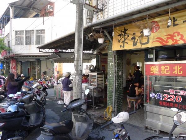 [市區]再訪自強512早餐店-鍋貼漲價了 @跳躍的宅男