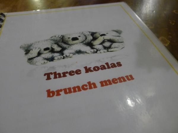 [花蓮美食] 三隻無尾熊 Three Koalas西式料理-選擇超多 花蓮親子餐廳 @跳躍的宅男