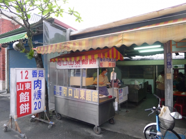 [花蓮]山東餡餅-便宜好吃的下午茶 @跳躍的宅男