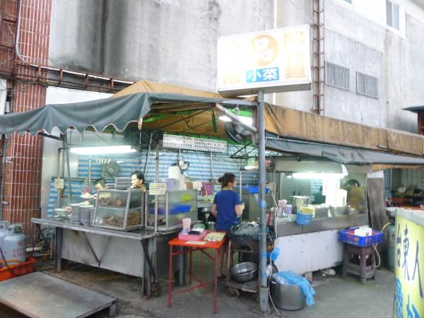 [吉安]再訪台東人麵店 @跳躍的宅男