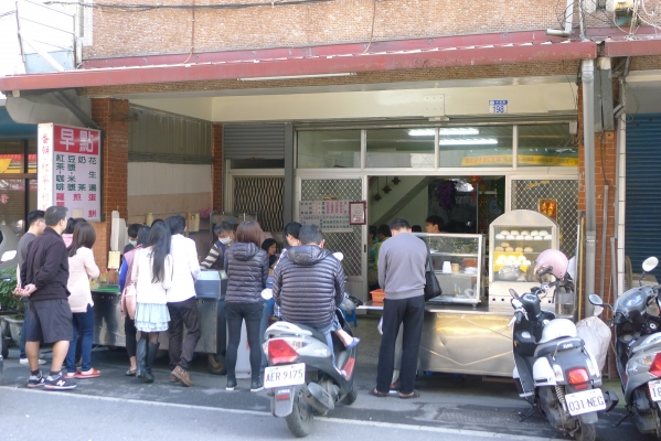 [花蓮]再訪中福早餐店 @跳躍的宅男