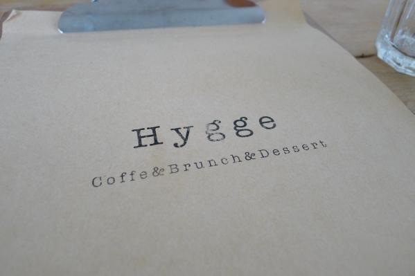 [花蓮]Hygge Cafe-吃得出用心的早午餐 @跳躍的宅男