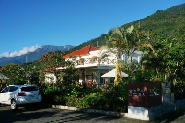 [花蓮民宿]峇里情人渡假別墅-獨棟Villa風格 館內採用峇里島進口傢俱 營造身處峇里島的南洋風情 @跳躍的宅男