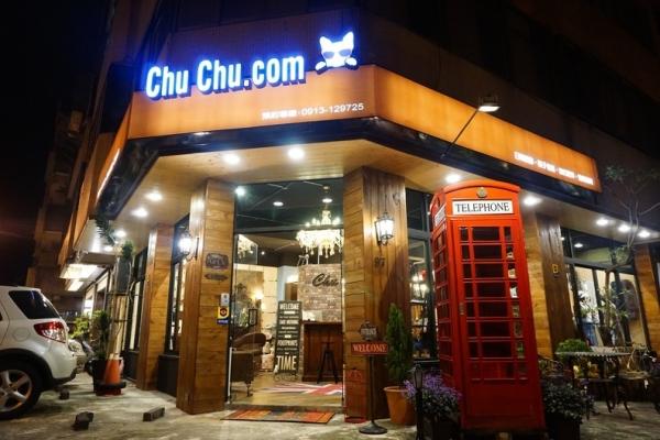 [花蓮][邀稿]Chu Chu.com 全然不同360度美髮新感受 讓妳邊燙染還能享美食 韓國服飾 美甲 @跳躍的宅男