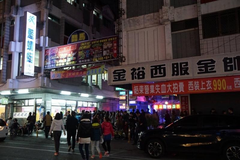 [台東]藍蜻蜓速食專賣店-雞腿雞塊真好吃 但是你可以有更好的選擇 @跳躍的宅男