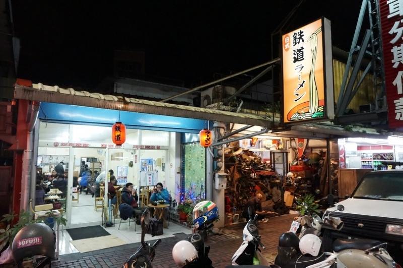 [花蓮吉安美食]再訪日式鐵道拉麵-好吃依舊的豬排咖哩飯
