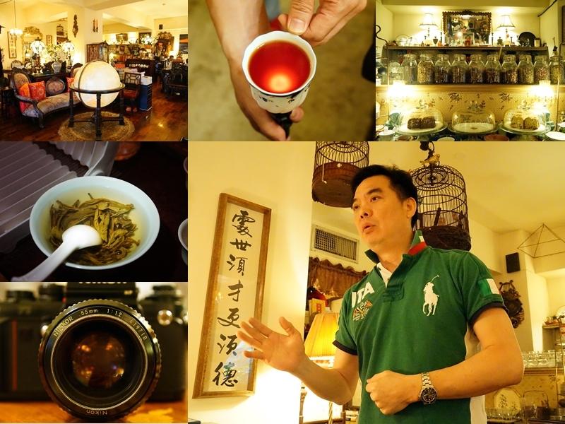 [台北捷運國父紀念館站]相思李舍-喝到的不是咖啡,而是另一種的咖啡理論  他的茶更是好喝啊 @跳躍的宅男