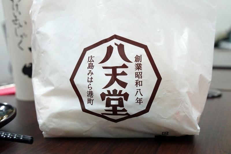 [台北車站]八天堂Hattendo-日本80年老店奶油麵包 芒果鮮奶油我愛啊(已歇業) @跳躍的宅男