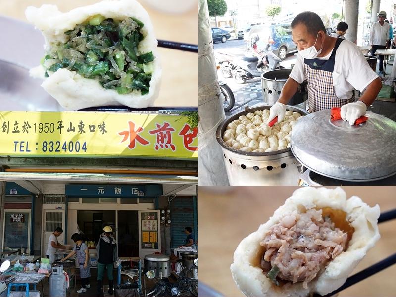 今日熱門文章:[花蓮早餐]再訪一元飯店-依舊美味 這次我要改投入韭菜煎包的懷抱啦!