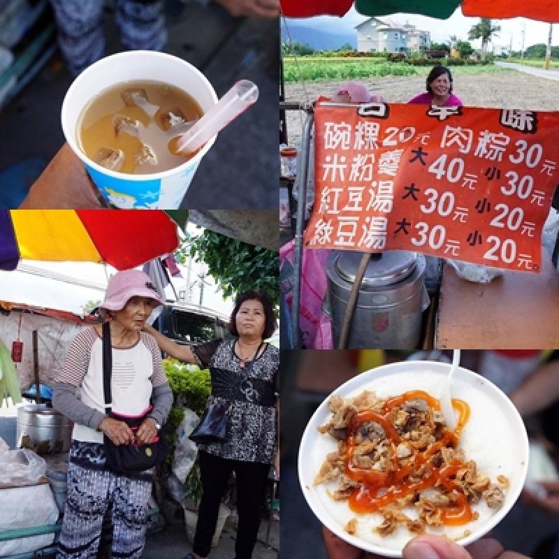 [花蓮吉安]知卡宣阿婆綠豆湯-傳統古早味小吃,這時候喝綠豆湯正是時候 @跳躍的宅男
