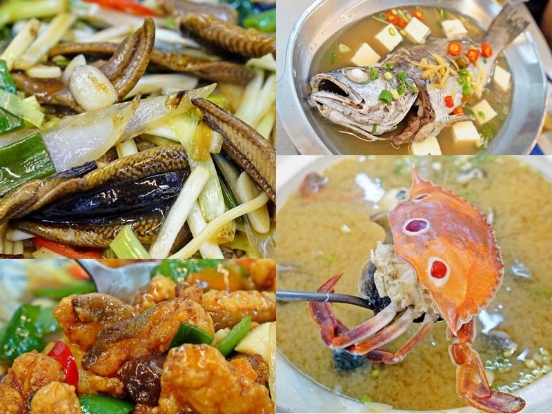 今日熱門文章:[花蓮美食]福源海鮮-烤魚功夫好 紅燒鰻、鱔魚炒麵必點 花蓮海鮮餐廳推薦