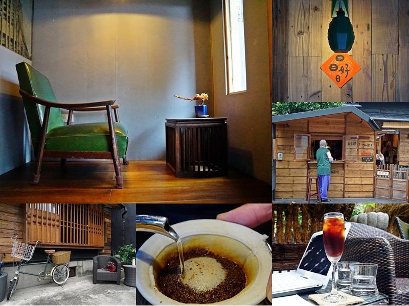 [花蓮]吉光片羽Roaster Cafe-享受老屋的溫馨感受及老闆的和善氛圍 @跳躍的宅男