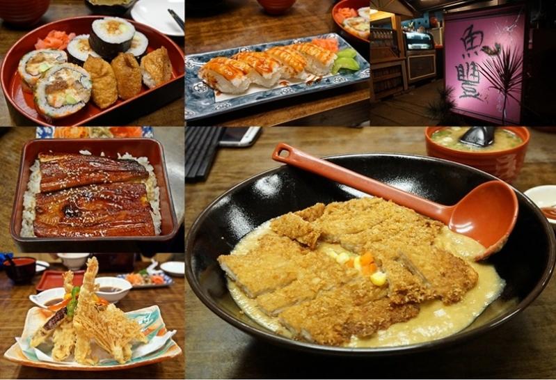 [花蓮市]魚豐日式小吃重出江湖 還是依舊好吃啊 每樣菜都用心仔細 @跳躍的宅男