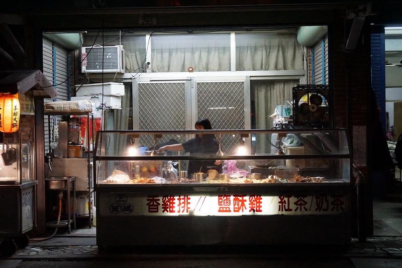 [花蓮鳳林]三舅媽鹹酥雞-脫油機加持,鹹酥雞不油不膩,在地宵夜好選擇 @跳躍的宅男