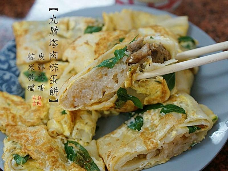 [花蓮吉安]好厝邊早午餐-古早味好滋味,滷肉飯我很愛,九層塔肉粽蛋餅好酷喔!!! @跳躍的宅男