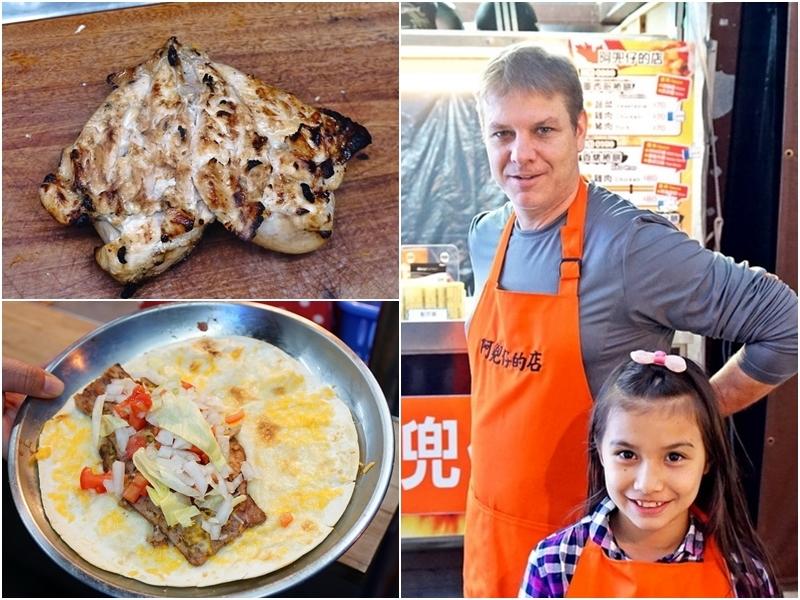 [花蓮東大門夜市]阿兜仔的店-現烤雞肉墨西哥捲餅 手作莎莎醬玉米餅 老店重新復出 令人懷念的好味道 @跳躍的宅男