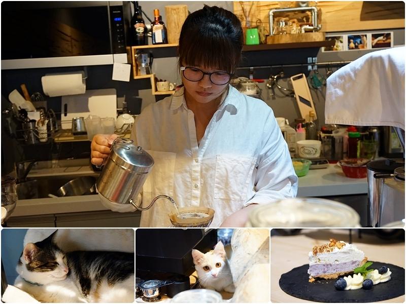 [花蓮市]Ngchus 晤子café cake-手沖咖啡 甜點 @跳躍的宅男