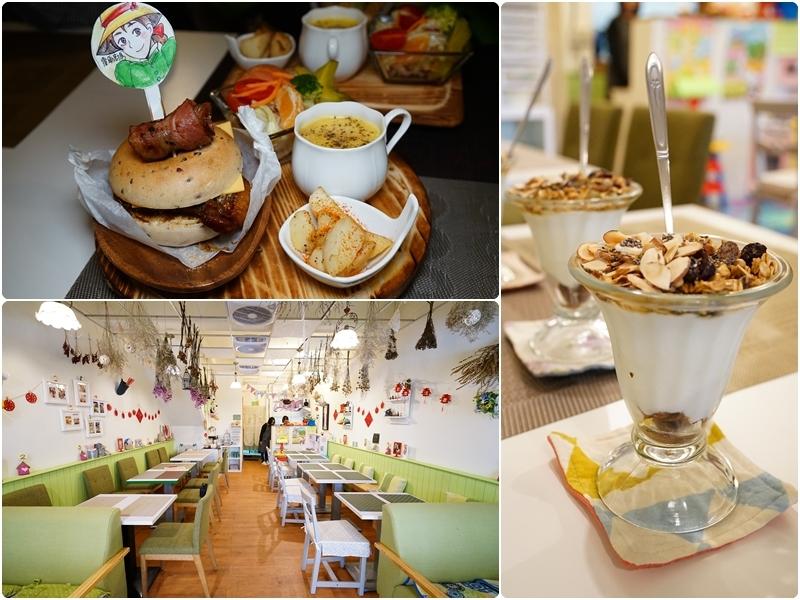 [花蓮市]霍爾廚房早午餐-自家烘焙麵包貝果 自製優格我好愛啊!(已搬家) @跳躍的宅男