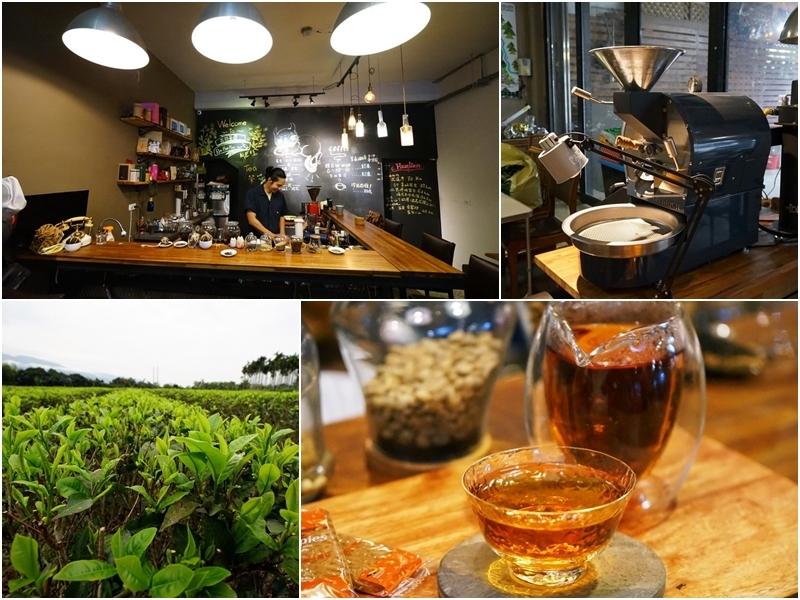 [花蓮瑞穗咖啡廳]好茶工作室-悠閒品嘗有機蜜香紅茶,而且不只是茶園,更是舒服咖啡廳啊 吉林茶園 @跳躍的宅男