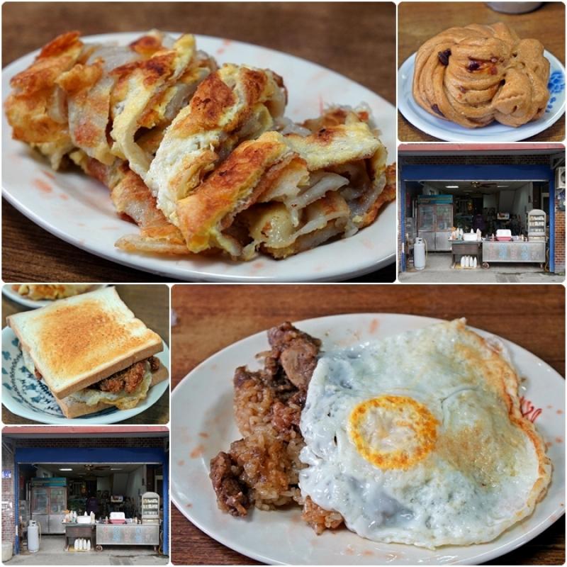 [花蓮新城]大漢街早餐-厚厚酥皮古早味餅我喜歡! 還有用雞蛋當被子蓋的好吃米糕唷 @跳躍的宅男