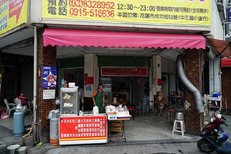 [花蓮早餐]自由街中西式早點-30年老店 蘿蔔糕加蛋和飯糰加蛋好好吃喔~蛋香怎麼這麼迷人啊 @跳躍的宅男