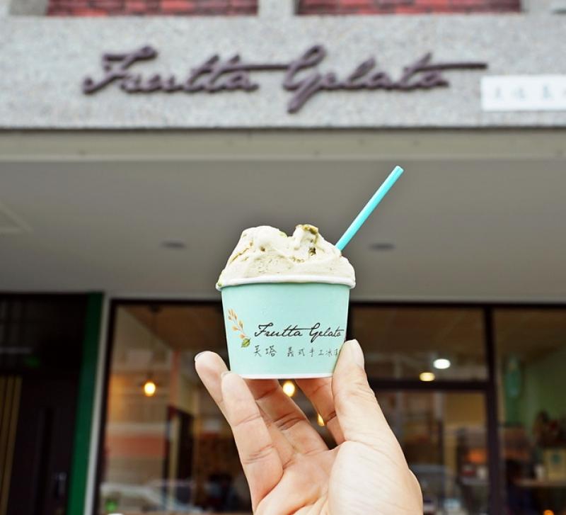 [花蓮市]芙塔義式手工冰淇淋-抹茶冰淇淋好好吃,還有提拉米蘇、開心果和歐洲酸櫻桃等特殊口味唷! @跳躍的宅男