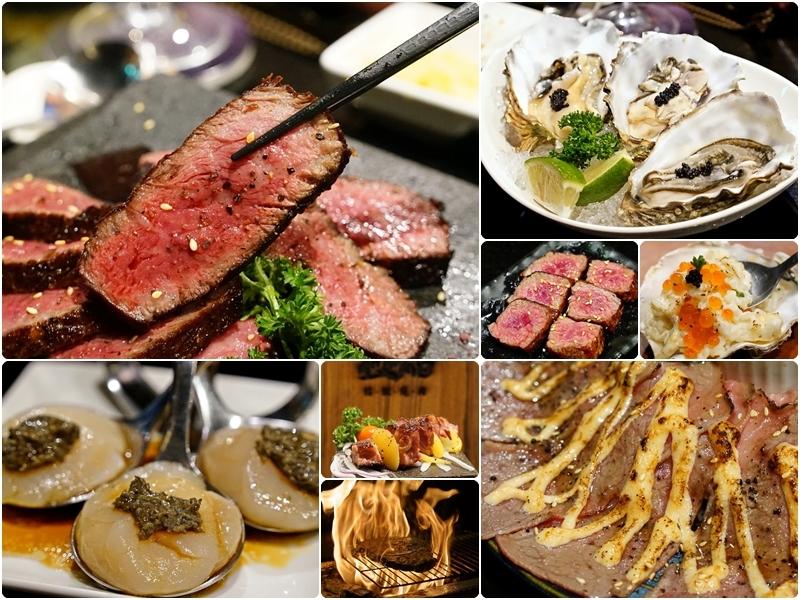 [花蓮美食]1+2訪極燄精緻燒肉創始店-現烤澳洲M9和牛肉嫩鮮甜有夠好吃 ,生食海鮮更是美味,頂級食材推薦好店 @跳躍的宅男
