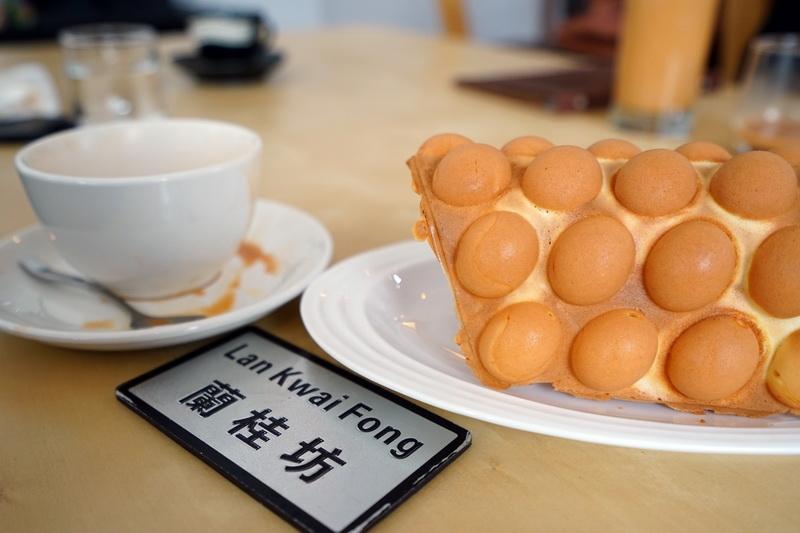 [花蓮美食]香港角咖啡-道地香港人開店,雞蛋仔、港式蛋塔、凍檸茶、英式早餐茶和鴛鴦奶茶這邊都吃得到唷 @跳躍的宅男