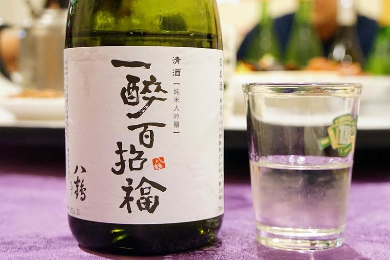 [日本清酒]一醉百招福純米大吟釀 @跳躍的宅男