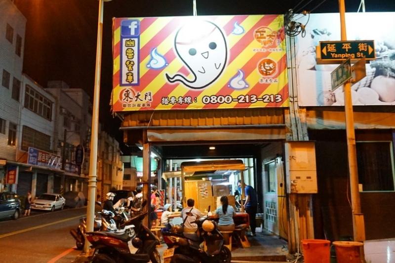 [花蓮美食][宵夜]幽靈餐車-從晚上6點開到12點 滷肉飯配上蒜頭雞湯還不錯唷 @跳躍的宅男