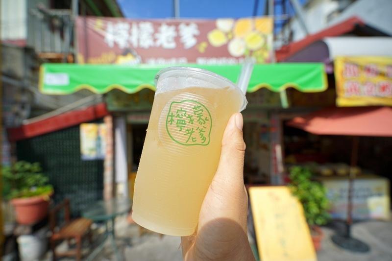 最新推播訊息:#花蓮飲料 #花蓮檸檬汁