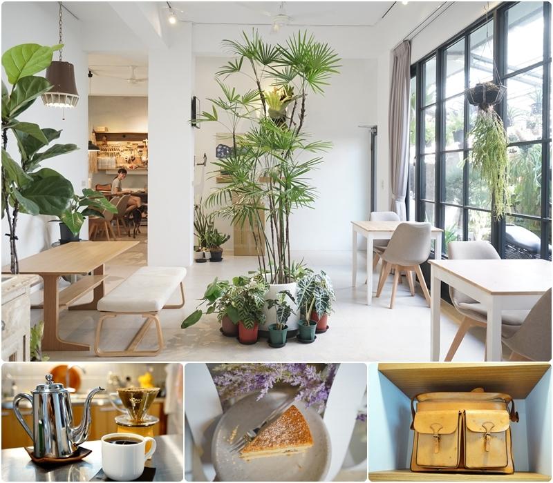 [花蓮咖啡廳]回春工作室-隱藏在公寓中的植物系咖啡廳 手工皮件訂製 山田KONO手沖咖啡 手工甜點 @跳躍的宅男