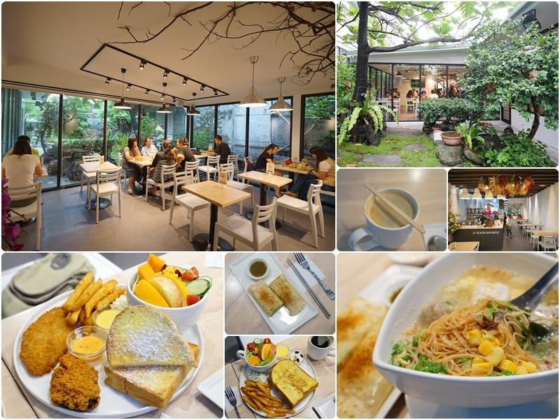 今日熱門文章:花蓮市區擁有庭園的早午餐 環境好舒服唷 而且餐點是25元起ㄟ C/P值好高-6吋盤早午餐